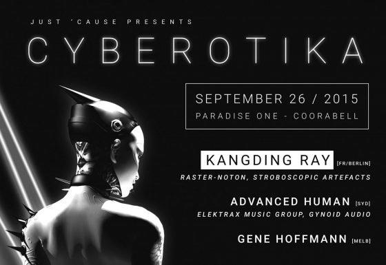Cyberotika